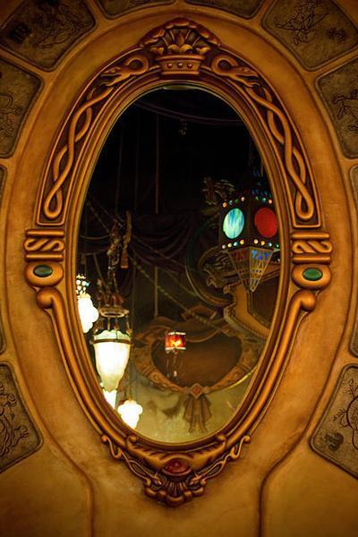 Mirror-spell